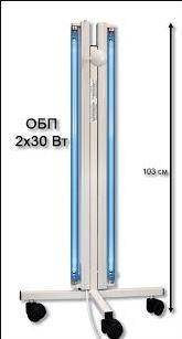 Облучатель бактерицидный передвижной на колесах ОБП 2*30*90 (ламп*Ватт*см)