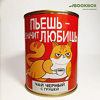 Чай чёрный в металлической банке «Пьешь - значит любишь»: с грушей, 60 г