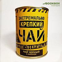 Чай чёрный в металлической банке «Экстремально крепкий чай»: с имбирем, 60 г