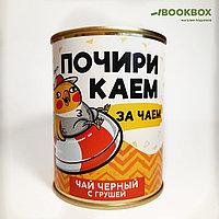 Чай чёрный в металлической банке «Почирикаем за чаем»: с грушей, 60 г