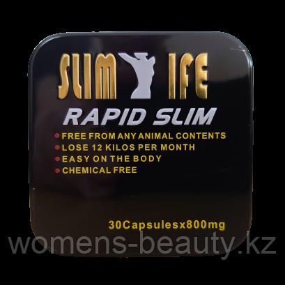 Рапид Слим (Rapid Slim). Усиленный - Быстрое Похудение 30х800mg.