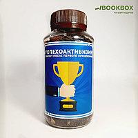 Чай чёрный «Успехоактивизин», 50 г