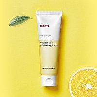 Vitamin Tree Brightening Pack [Ma:nyo]