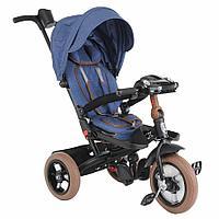 Трехколесный велосипед Mini Trike Transformer T400 Dark Blue Jeans cиний