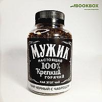 Чай чёрный «Мужик настоящий»: с чабрецом, 50 г