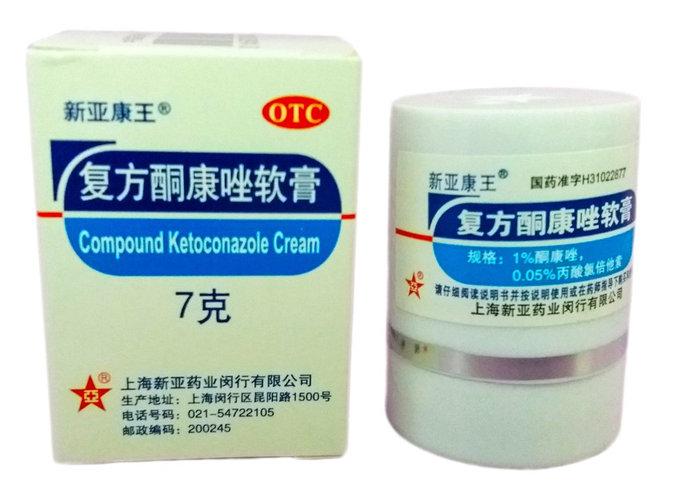 Кетоконазол крем противогрибковый от кожных заболеваний 7гр.