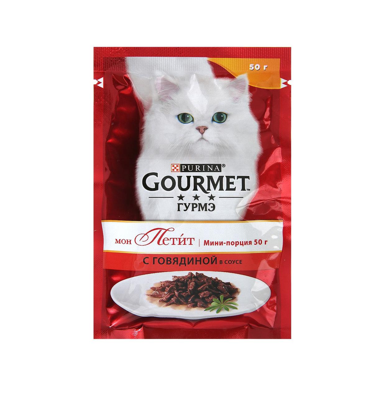 Gourmet Mon Petit с говядиной в соусе, пауч 50гр.