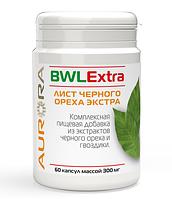 Лист черного ореха Экстра (BWL Extra) - антипаразитарная защита, Аврора, 60 капсул