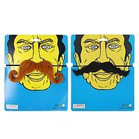 Карнавальные усы «Разбойник», на резинке, цвета МИКС