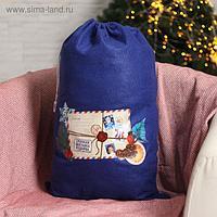 Мешок Деда Мороза «Срочная доставка подарка», 40х60 см
