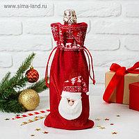 Одежда на бутылку «Дед Мороз», колпак с рисунком, на завязках