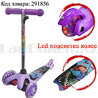 Детский самокат трехколесный с LED подсветкой колес София прекрасная фиолетовый