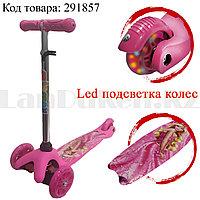 Детский самокат трехколесный с LED подсветкой колес Барби розовый