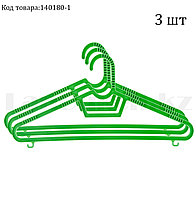 Детская вешалка размер 40-42 3шт, 23600 (003) зеленое