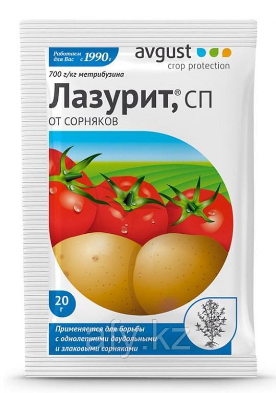 Лазурит 20 грамм гербицид от сорняков