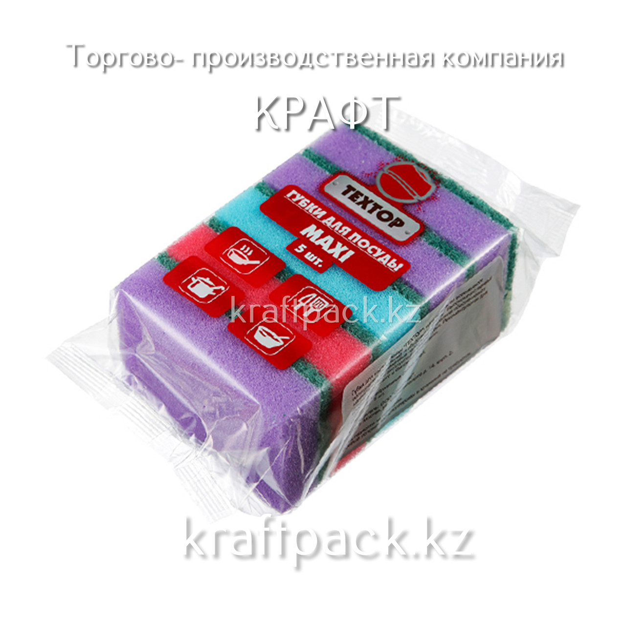 Губки для посуды TEXTOP Maxi (5 шт/уп)
