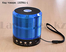 Колонка беспроводная Bluetooth-спикер мини для телефонов и портативных ПК  (Синяя)