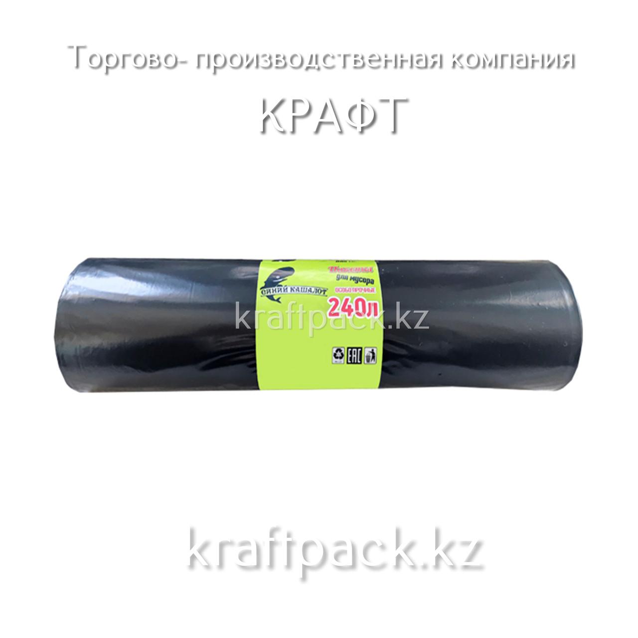 Мешки для мусора ПВД 240л (10шт в рулоне) А черные Extra