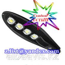 Светильник светодиодный консольный уличный 200 ватт, СКУ, светильник на опоры, фонари на улицу
