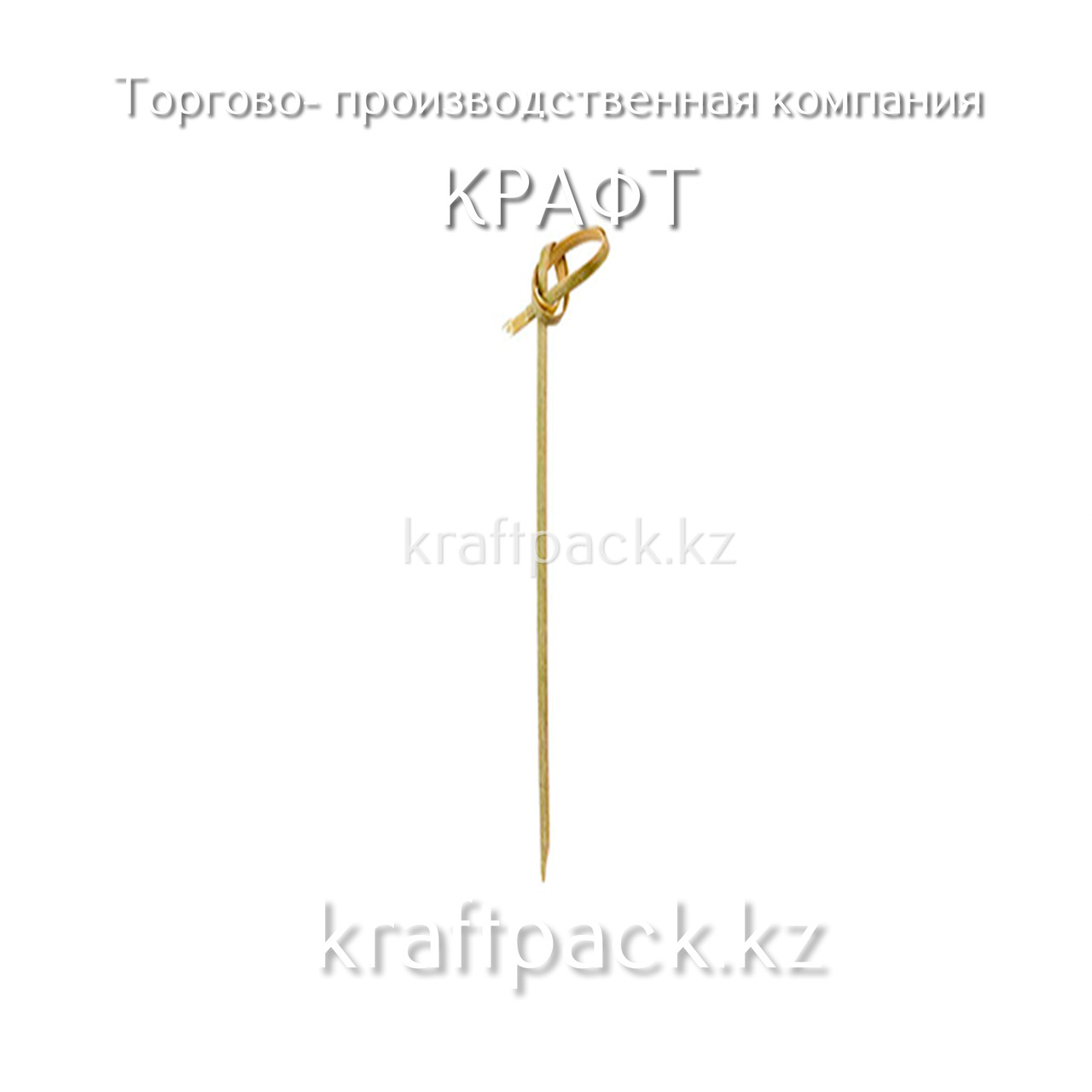 "Пика бамбуковая ""Узелок"" для канапе 10,5 см (100 шт/уп)"