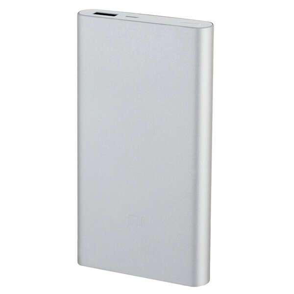 Портативное зарядное устройство Xiaomi, Mi Power Bank 10000 mAh 2S Серебристый