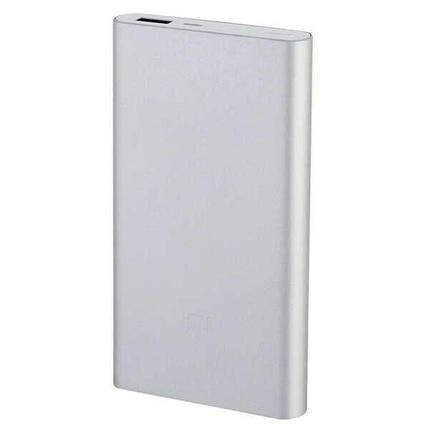 Портативное зарядное устройство Xiaomi, Mi Power Bank 10000 mAh 2S Серебристый, фото 2