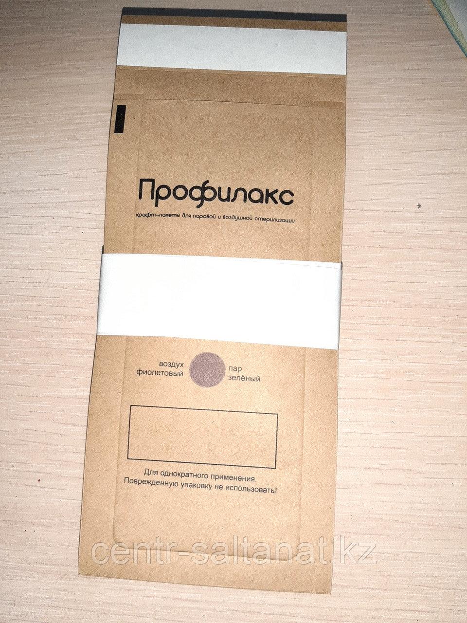 Крафт пакеты 100 шт 75х150 мм в