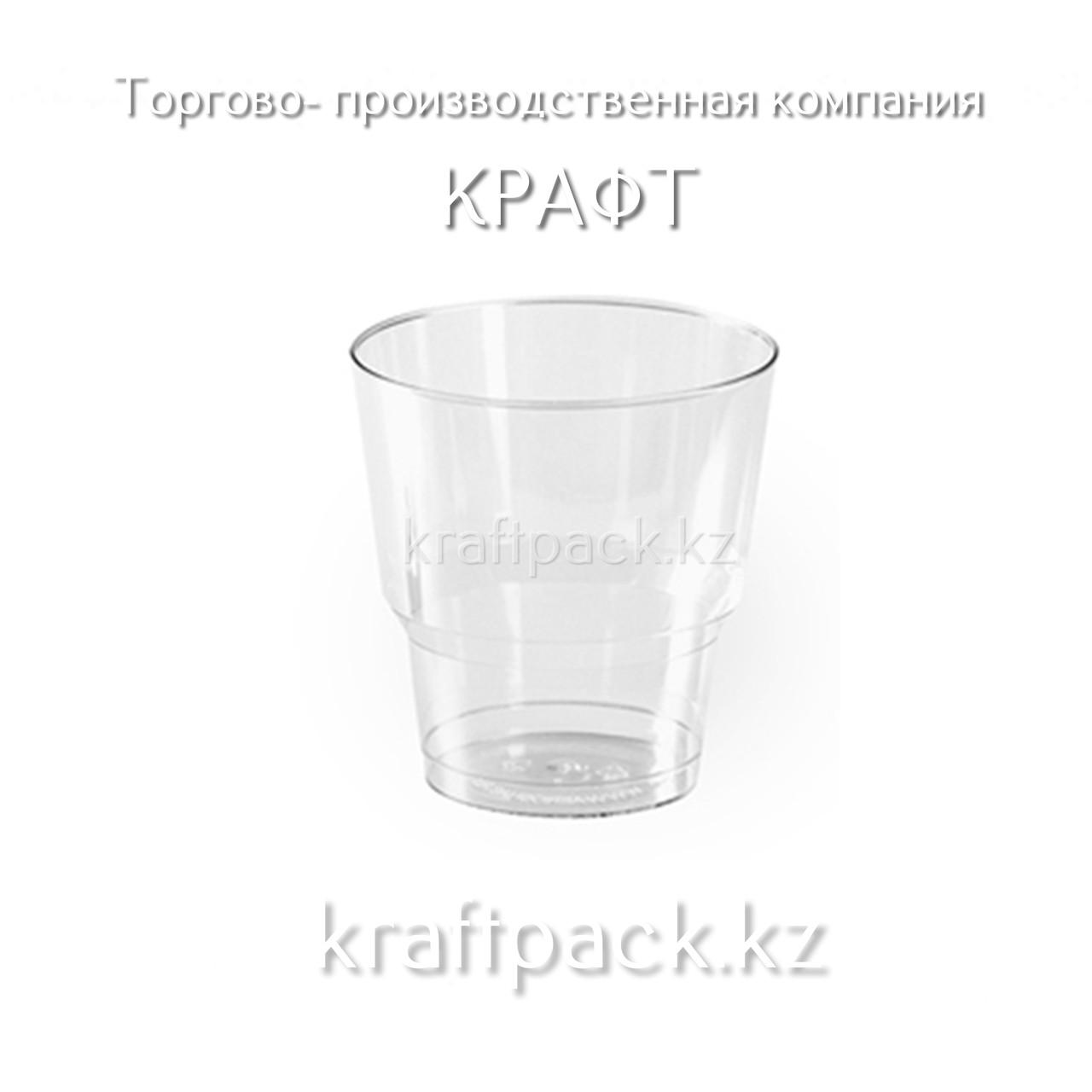 """Креманка 200 мл """"Кристалл"""" прозрачная (50шт/уп 1000 шт/кор)"""