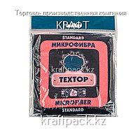 Салфетка микрофибра 29х29 TEXTOP STANDARD (1шт)
