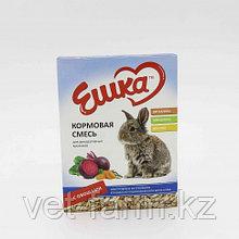 Кормовая Смесь 'Ешка' Для Декоративных Кроликов, С Овощами, 450 Г