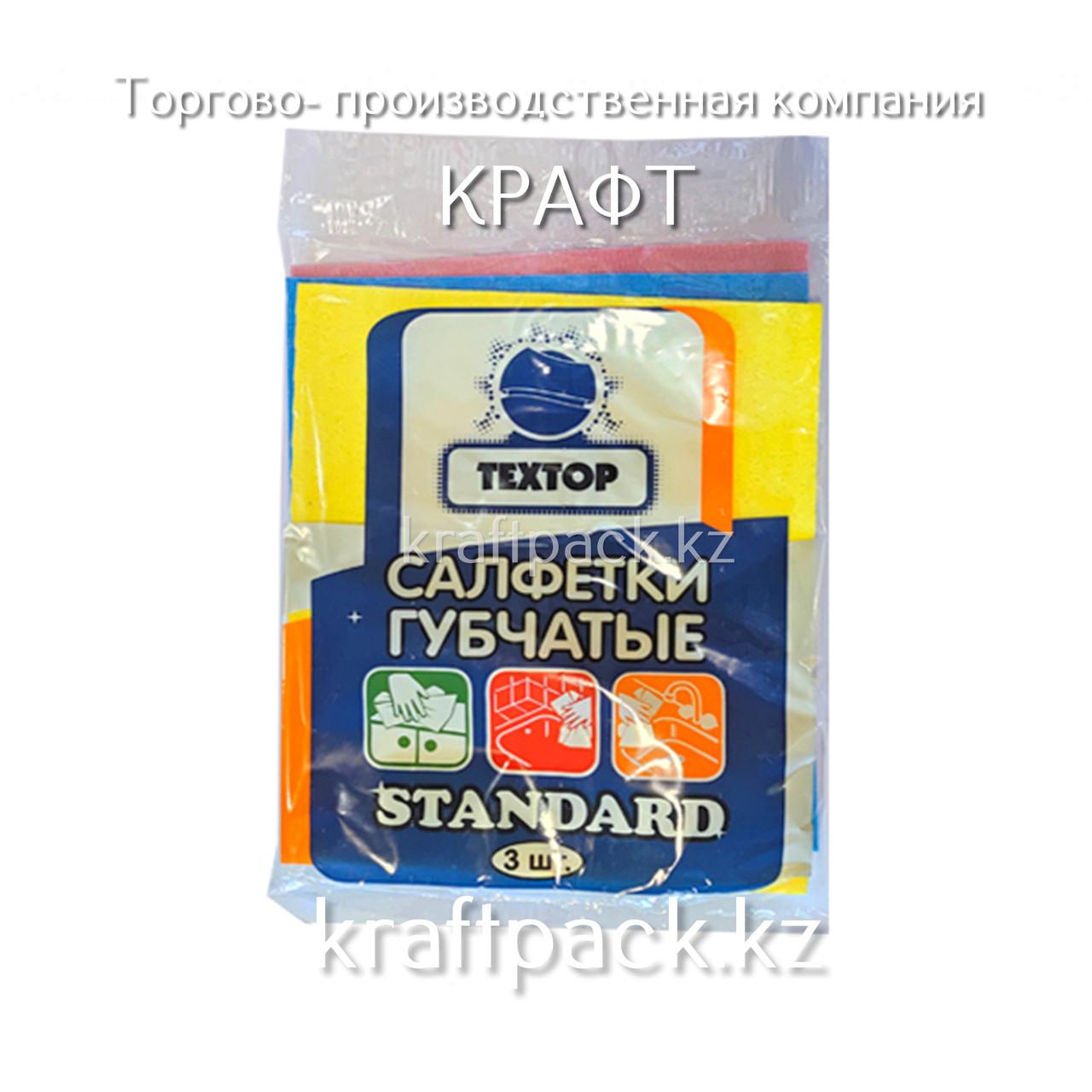 """Салфетки """"EXTRAHOME"""" Вискоза 30х30 (3шт/уп)"""