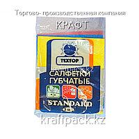 """Салфетки """"EXTRAHOME"""" Вискоза 30х38 (3шт/уп)"""