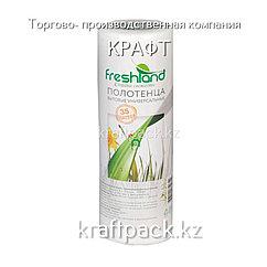 """Универсальное полотенце  """"FRESHLAND"""" (35 листов)"""