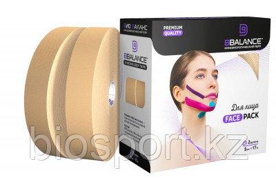 Набор кинезио тейпов для лица BB Face Pack 2,5 см × 34 м
