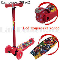 Детский самокат четырехколесный с LED подсветкой колес Мстители красный