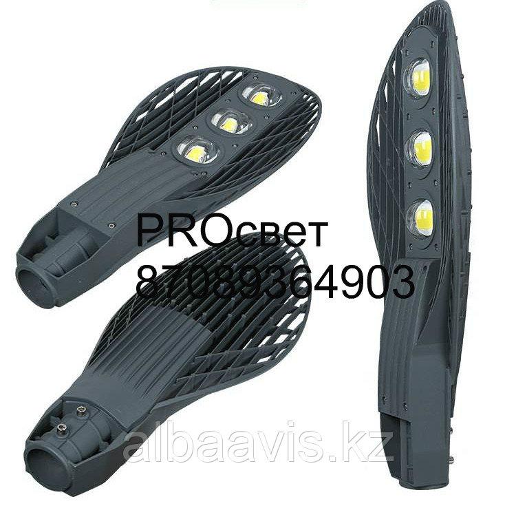 Консольный уличный светильник светодиодный 150 ватт, СКУ, светильник на опоры, фонари на улицу