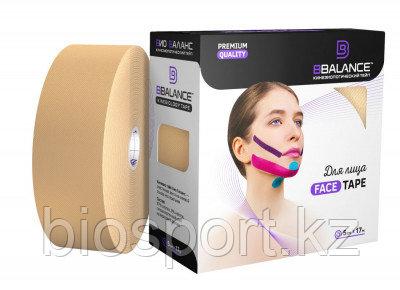 Тейп для лица BB Face Tape 5 см × 17 м