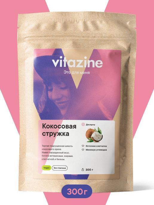 """Кокосовая стружка 300 гр """"Vitazine"""""""