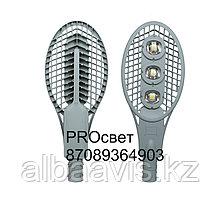 Светодиодный консольный уличный светильник 150 ватт, СКУ, светильник на опоры, фонари на улицу