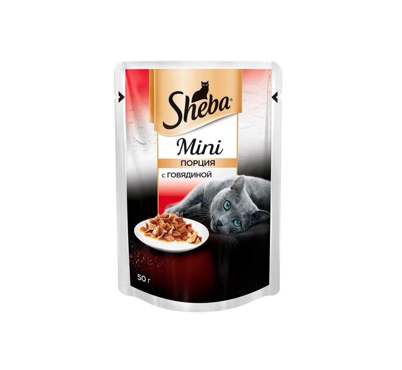 Sheba Mini с говядиной, пауч 50 гр.