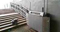 Лестничное подъемное устройство ПП НП 225 П