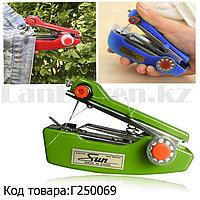 Ручная швейная машинка Мини швейная машинка Sun SM82A в ассортименте