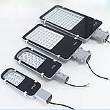 Фонари на улицу светодиодные консольные уличные светильники 40 ватт, СКУ, светильник на опоры, фото 2
