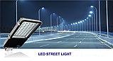 Фонари на улицу светодиодные консольные уличные светильники 80 ватт, СКУ, светильник на опоры, фото 5