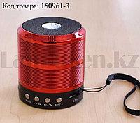 Колонка беспроводная Bluetooth-спикер мини для телефонов и портативных ПК (Красная)
