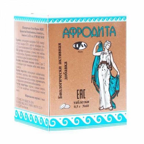 Афродита №60 таблетки