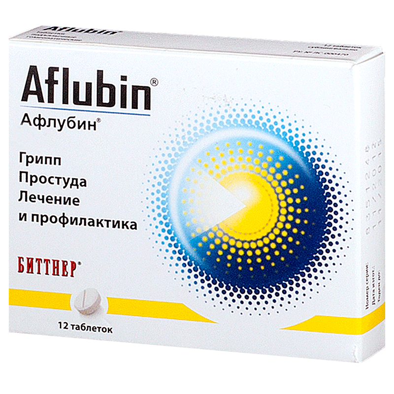 Афлубин №12  табл. гомеоп.