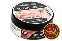 Маска для лица с розовой глиной 150 г (интенсивное омоложение)