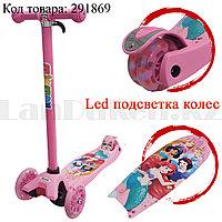 Детский самокат четырехколесный с LED подсветкой колес Принцессы розовый