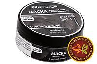 Маска для лица с черной глиной 150 г (глубокое очищение)
